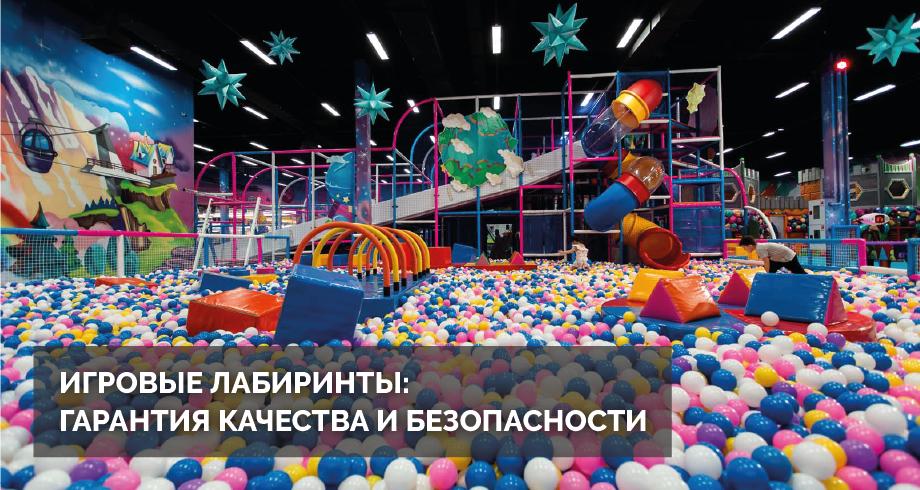игровые комнаты иркутск официальный сайт