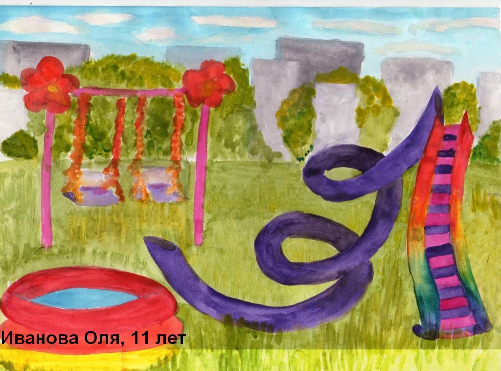 Детская площадка моей мечты конкурс детского рисунка