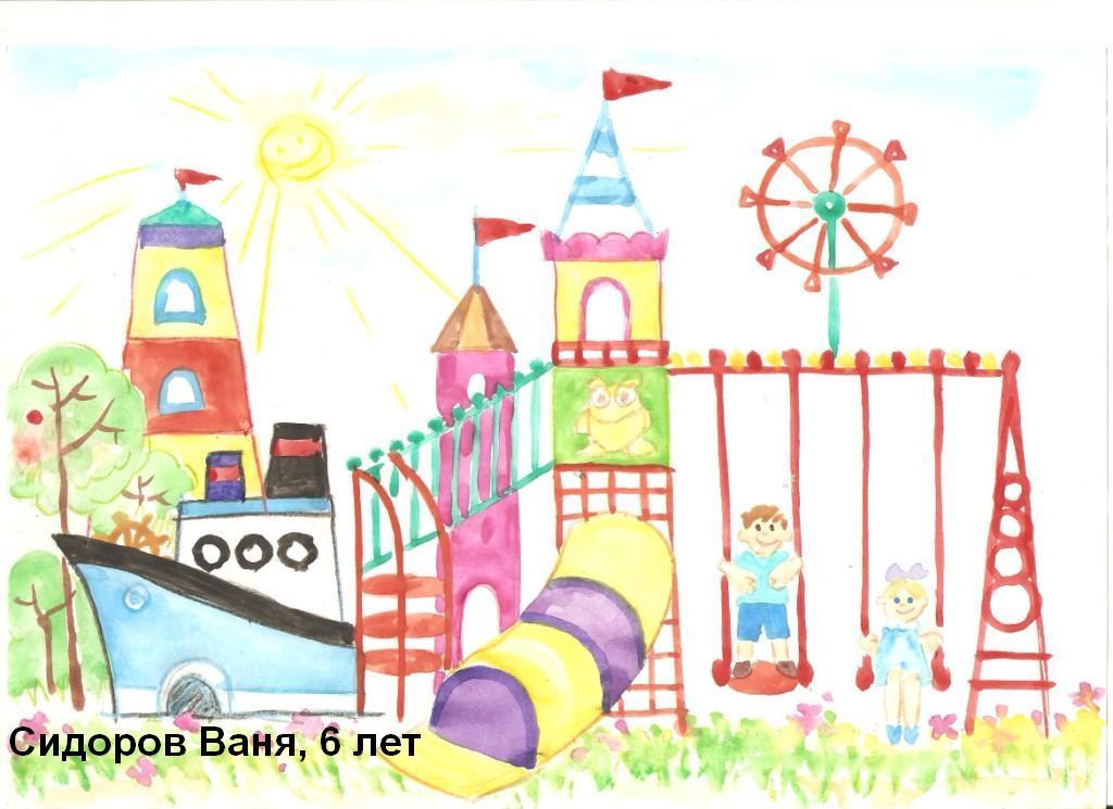 Детские как рисовать